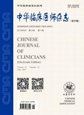 中华临床医师杂志(电子版)是核心吗