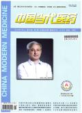 医学教育杂志有哪些