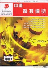 中国包装科技博览