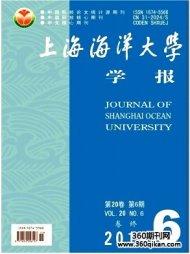 上海海洋大学学报