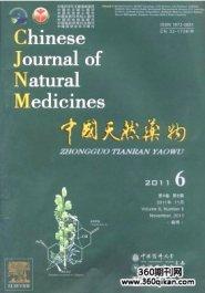 中国天然药物