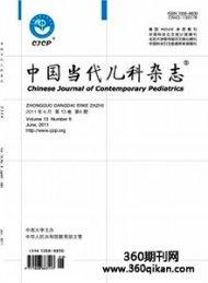 中国当代儿科