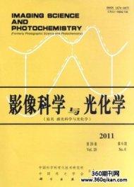 影像科学与光化学
