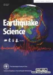 地震学报(英文版)