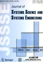 系统科学与系统工程学报(英文版)