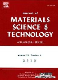 材料科学技术(英文版)