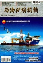 石油矿场机械