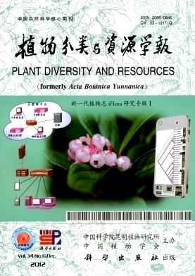 植物分类与资源学报