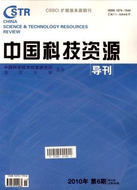 计算机国家期刊中国科技资源导刊