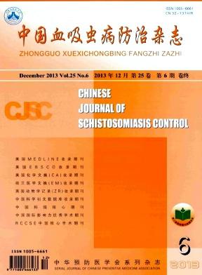 中国血吸虫病防治杂志2015年最新征稿要求