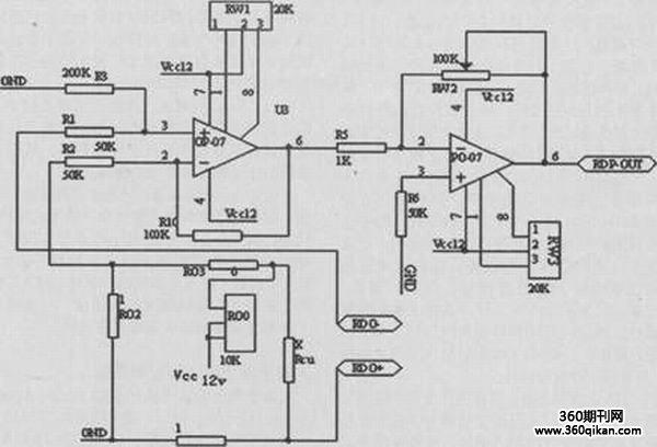 基于8051单片机的温度采集系统