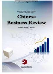 中国经济评论:英文版
