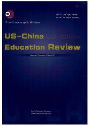 美中教育评论