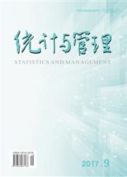 统计与管理