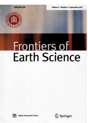 地球科学前沿:英文版