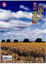 黑龙江国土资源
