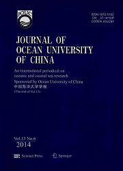 中国海洋大学学报:英文版