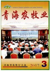 青海农牧业