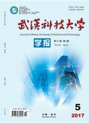 武汉科技大学学报(自然科学版)