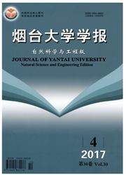 烟台大学学报(自然科学与工程版)