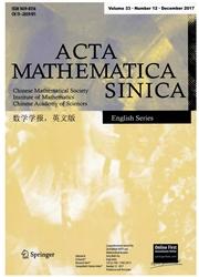 数学学报(英文版)