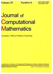计算数学(英文版)